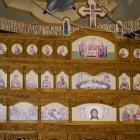 Iconostas Baia de Fier