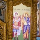 Iconostas usile impratesti Baia de Fier