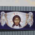 Icoana pe suport banner