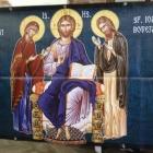 Maica Domnului, Iisus Hristos, Ioan Botezatorul