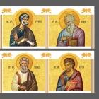 Print icoane folie autocolant - Biserica Ineu - Apostoli