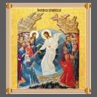 Print icoane folie aplicata pe suport rigid - Invierea Domnului