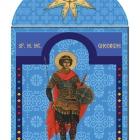 Sf Mc Gheorghe