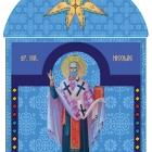 Sf Ier Nicolae