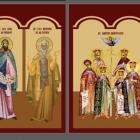 Icoane bizantine imprimate pe folie autocolant si aplicate pe