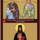 Icoane bizantine tiparite pe carton infoliate