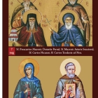 Icoane sinaxar bizantine tiparite pe carton infoliate