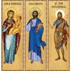 Maica Domnului, Iisus Hristos, Ioan Botezatorul Inalte