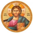 Iisus Hristos Pantocrator 2