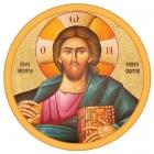 Iisus Hristos Pantocrator 3