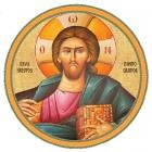 Iisus Hristos Pantocrator 4