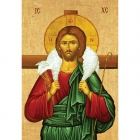 Iisus Hristos Blandul Pastor