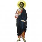Iisus Hristos Inalt 1 corectat