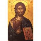Iisus Hristos Ivirul
