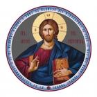 Iisus Hristos Pantocrator 1