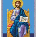 Iisus-Hristos