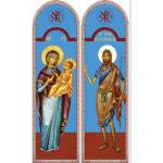 Maica Domnului si Sf Ioan Botezatorul