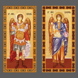 Sf Arh Mihail si Gavrill