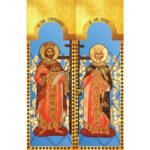 Sf Imparati Constantin si Elena