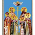 Sfanti-martiri-brancoveni